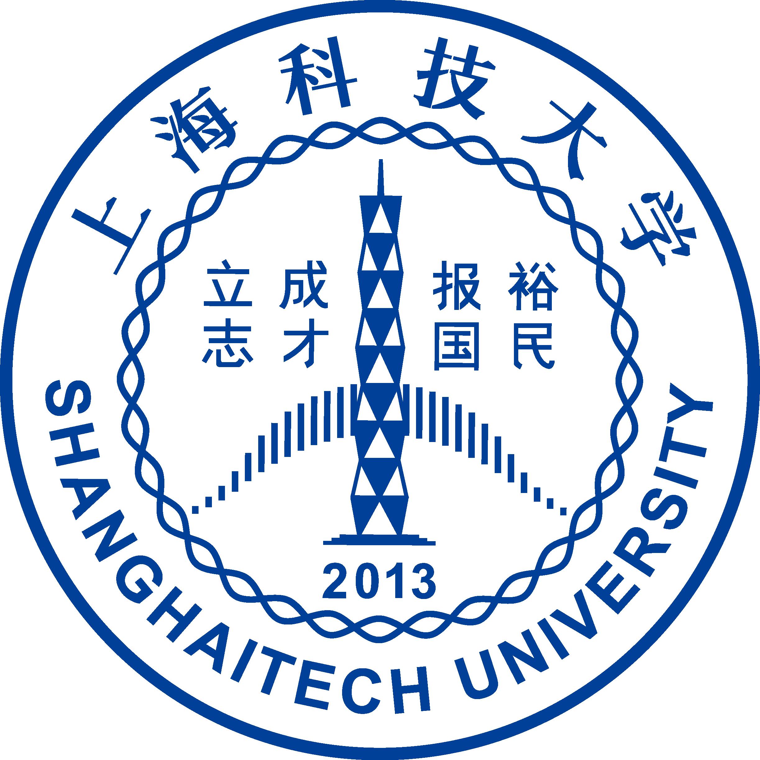 ShanghaiTech Blue