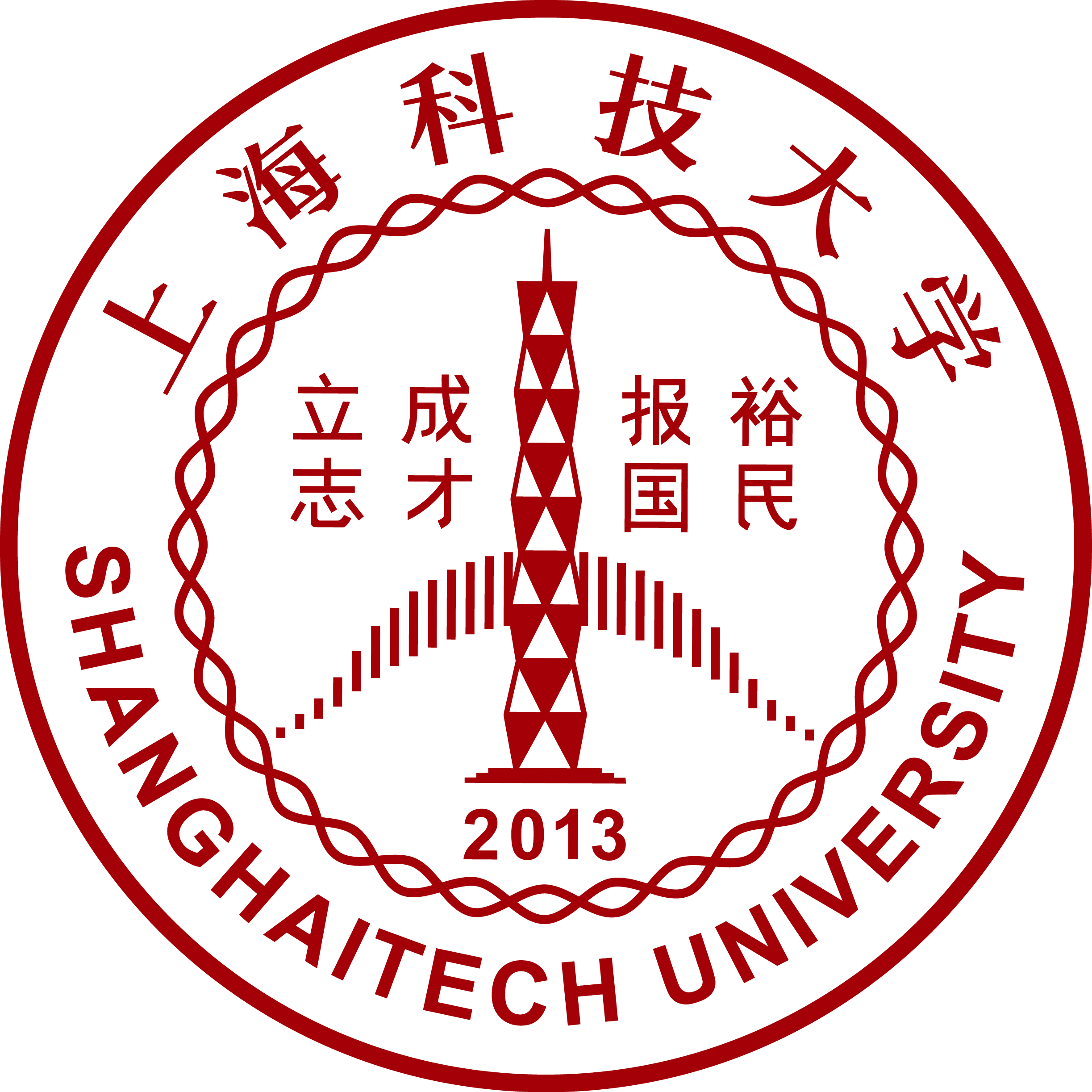 ShanghaiTech Red